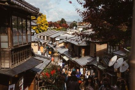 Kyoto_8397