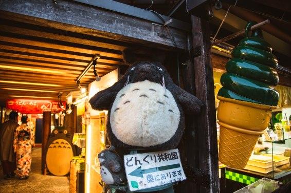 Kyoto_9174