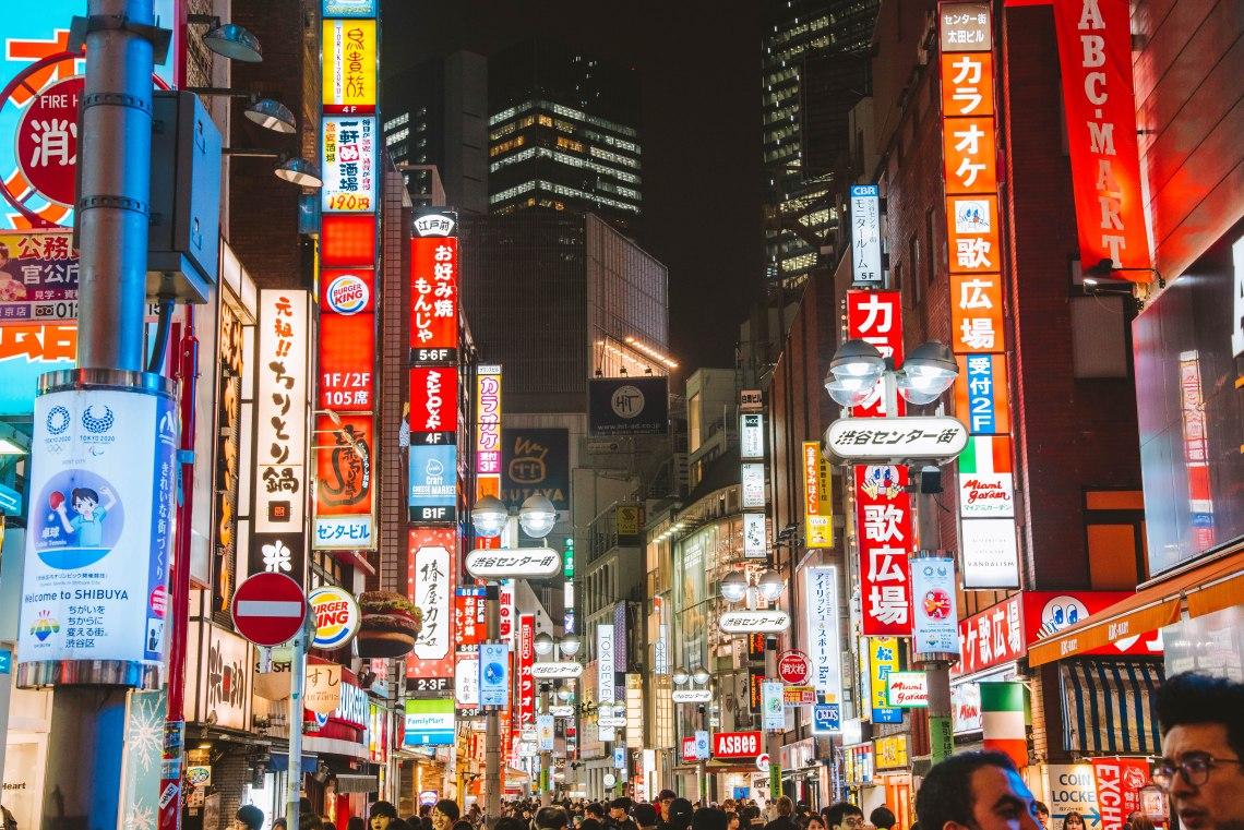 Tokyo_7385